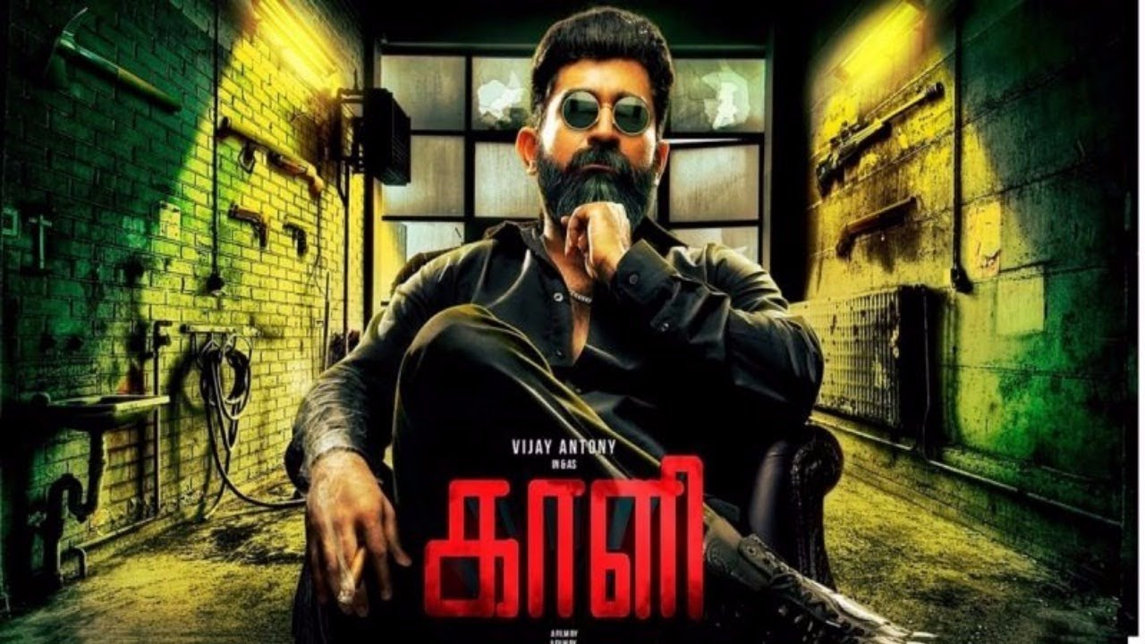 kaali full movie