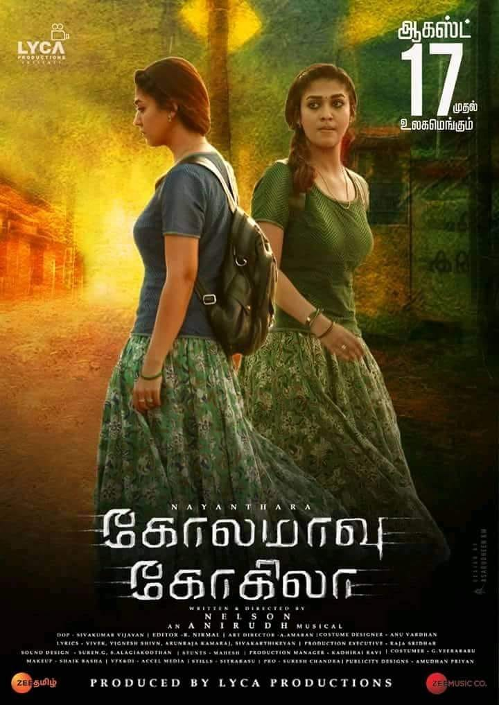 tamil movie free download 2018 hd